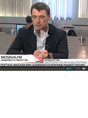 Юрий Костин: Moskva.fm – мистический институт